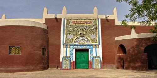 Image result for emir of katsina palace
